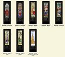 Bookmarks: Harlaxton Church, Lincs