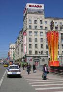 Moscow Street Scene